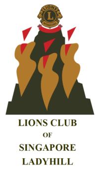 Ladyhill Logo HiRes2